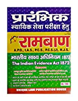 Ramban The Indian Evidence Act 1872 for A.P.O.,I.A.S.,P.C.S.,P.C.S.(J), H.J.S. Pre exams.