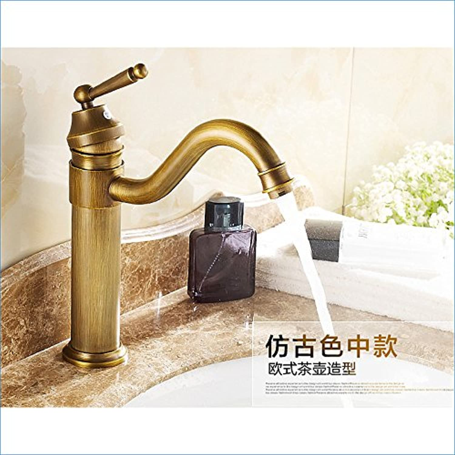 U-Enjoy Single Handle Brass Top Quality Mixer Retro Faucet Copper Home Bathroom Kitchen Mixer Tap (Free Shipping)