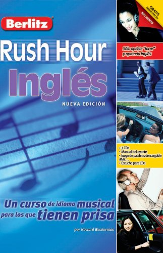 Rush Hour Ingles audiobook cover art