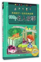 100 Celebrity Stories (Phonetic and Colorful Painting Version) (Chinese Edition)