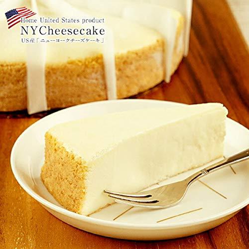 ニューヨークチーズケーキ プレーン約900g 14カット 冷凍【3?4営業日以内に出荷】