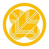 imoninn 家紋ステッカー【丸に違い鷹の羽】008 カッティングタイプ <90mm> 黄色