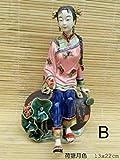 LOSAYM Escultura Decoración Estatuas Figuritas Chica Belleza Figura Escultura Cerámica Estatuilla Sala De Estar Porche Vinoteca Amuebla Belle-Multi-Coloured_As_Shown