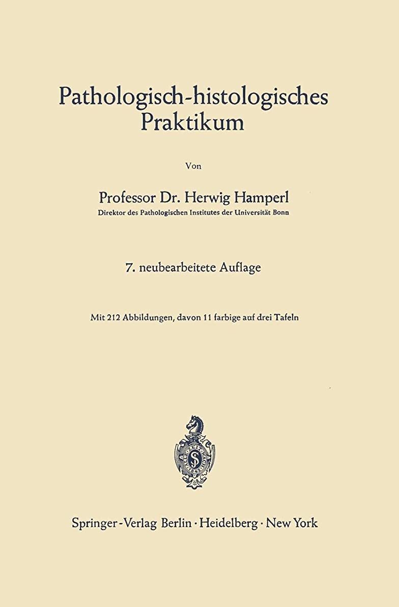 魅了するパーツ綺麗なPathologisch-histologisches Praktikum