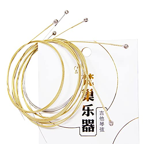 FLOFAIR A set of 6 steel core folk guitar strings for musical instrument accessories (1 pack, 1#-6#)