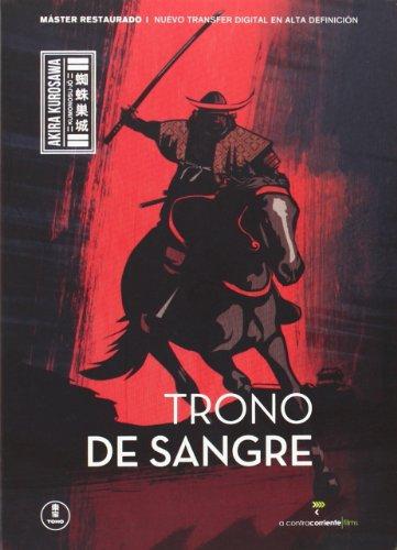 Trono De Sangre (V.O.S.) [DVD]