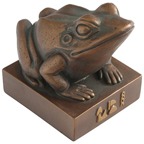 Culture Spot Egyptian Frog Goddess Heket Kek Statue with Bronze Finish | Ancient Treasures Collection | Indoor Placement | Durable Construction | 5 Inches Tall