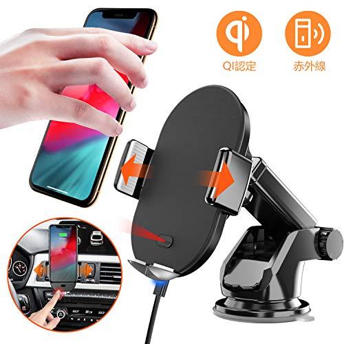 【赤外線自動独創版】Auckly車載Qi ワイヤレス充電器 車載 ホルダー 赤外線センサーによる自動開閉 柔らかいLEDライト10W/7.5W 急速ワイヤレス充電器 360度回転 エアコン吹き出し口&吸盤式両用iPhone X/XR/XS/XS MAX/8/8 Plus/Galaxy S10/S10 puls +,Nexus4/5/6, Sony SZ2/Xperia XZ3, HUAWEI Mate RS/20 pro/20 RS/P30 Pro 等に適用ワイヤレス充電機種に対応