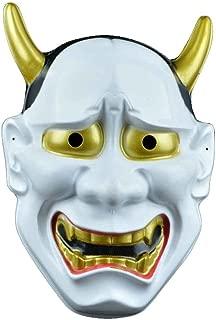 Japanese Hannya Omen Mask, White by Sepia