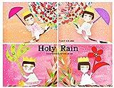Holy Rain: © Art by KM 2021 (Crown girls 皇冠女孩 Book 3) (English Edition)...