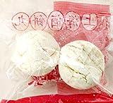 HanHeng Taste Shanghai Yeast Balls ?? - Chinese Rice Wine Starter /2 Balls x 6pk...