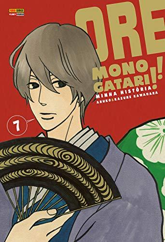 Ore Monogatari!! - vol. 7