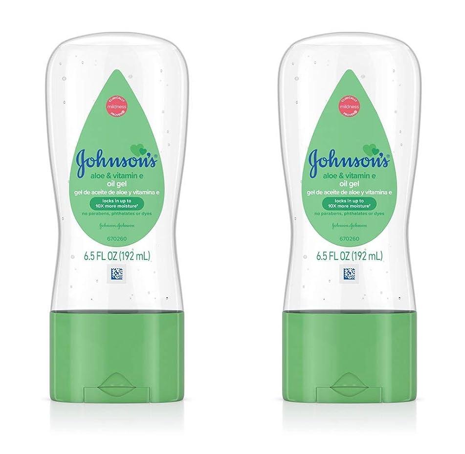 Johnsons Baby Oil Gel Aloe & Vitamin-E 6.5 Ounce (192ml) (2 Pack)