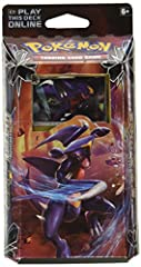 A FULL DECK READY TO PLAY, DESIGNED TO WIN: A full 60-card deck featuring holographic Garchomp organized by the creators, designed to dominate. HASSLE FREE DECK BUILD: No need to sort through hundreds of cards and thousands of options to create your ...