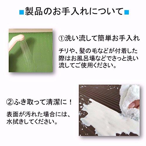 岡安ゴム『ふく楽マットforToilet』