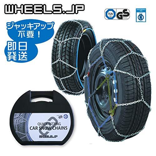 wheels(ホイールズ) タイヤチェーン 亀甲型 ジャッキアップ不要 9mm 185/60R15 (185/60/15 185-60-15 185/60-15) CBC-KNS70-8