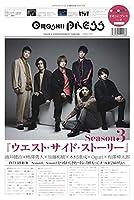 omoshii press オモシィプレス vol.8