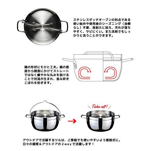 TSBBQ『ライトステンレスダッチオーブン(10インチ)(TSBBQ-005)』