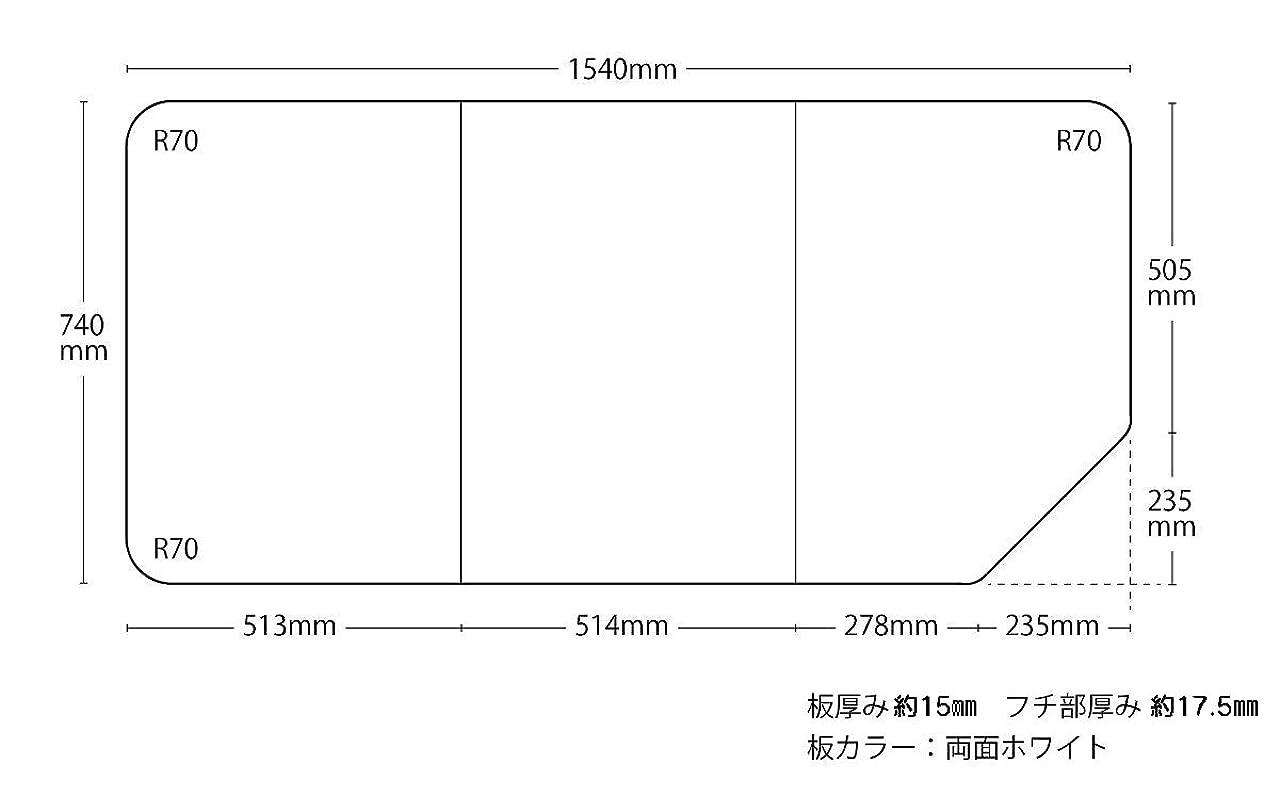 医学創造パニック【日本製】冷めにく~い風呂ふたneo 74cm×154cm 3枚割 斜めカット エッジブラウン