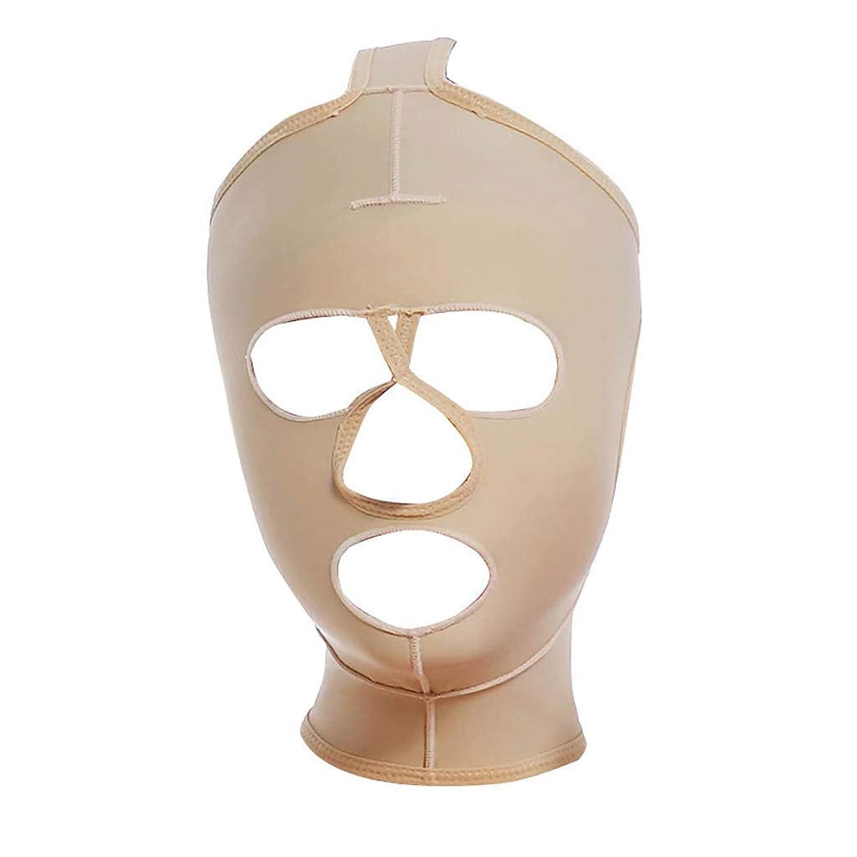 重要性航海実行するフェイス&ネックリフト、減量フェイスマスク脂肪吸引術脂肪吸引術整形マスクフードフェイスリフティングアーティファクトVフェイスビームフェイス弾性スリーブ(サイズ:XXL),L