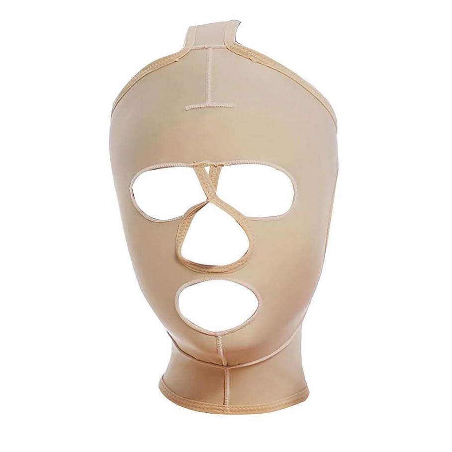 ペルー戻す文房具フェイス&ネックリフト、減量フェイスマスク脂肪吸引術脂肪吸引術整形マスクフードフェイスリフティングアーティファクトVフェイスビームフェイス弾性スリーブ(サイズ:XXL),L