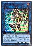 遊戯王 / I:Pマスカレーナ(ウルトラ)/ PAC1-JP034 / PRISMATIC ART COLLECTION(プリズマティック アート コレクション)