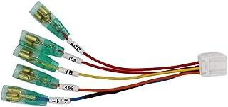 ピカイチ フィット3 フィットハイブリッド(GP5) 電源取り オプションカプラー ヒューズボックスに挿すだけ!