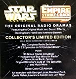 Star Wars and The Empire Strikes Back: The Radio Drama (Collector's Limited Edition- 5000 numbered copies) by George Lucas (1993-05-01)