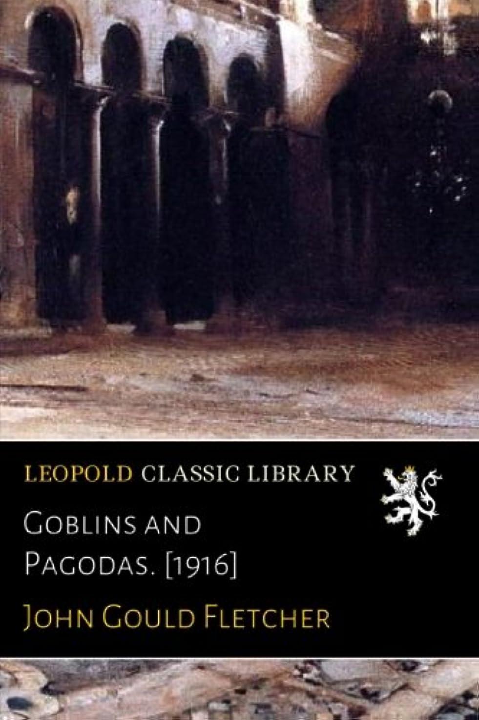 ペナルティあえぎエキゾチックGoblins and Pagodas. [1916]