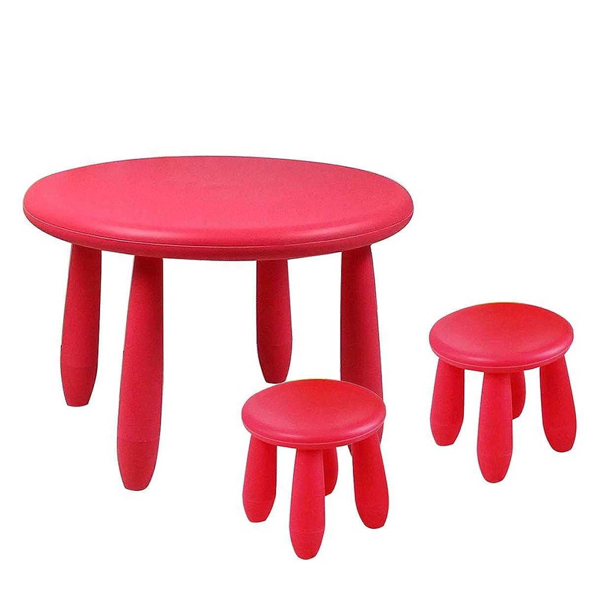 自治葉っぱ殉教者キッズテーブルとチェアセット、3個セット含めてラウンドクラフトテーブルと2つのスツール、幼児用プラスチック活動テーブル、子供の明るい色に適しています
