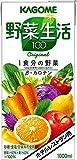 カゴメ ホテルレストラン用 野菜生活100 オリジナル 1L 1セット(12本)