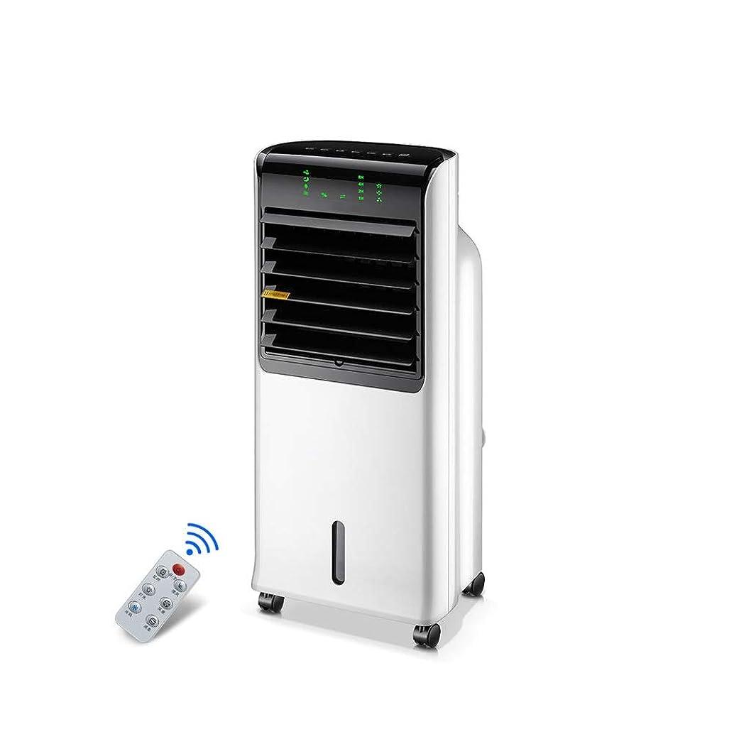 物足りない力中絶LPD-冷風機 エアコンポータブル冷風クーラーファンモバイルエアコン加湿浄化リモートタイミング急速冷却8リットル大水槽