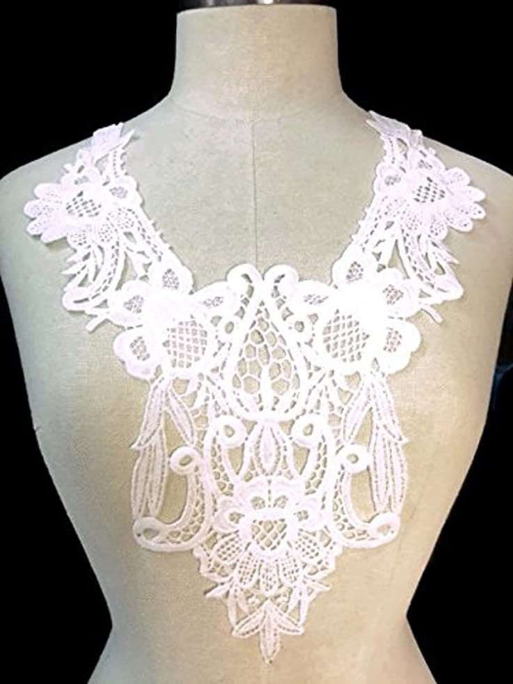 2 Pieces Large Floral Victorian Applique Yoke Lace,Off White, 10.5