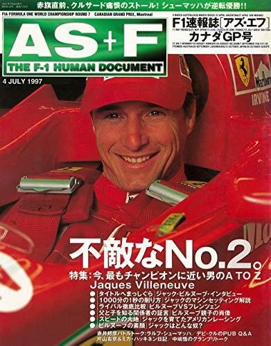 AS+F(アズエフ)1997 Rd07 カナダGP号 [雑誌]