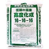 サンアンドホープ 化成肥料 高度化成肥料16号 10kg