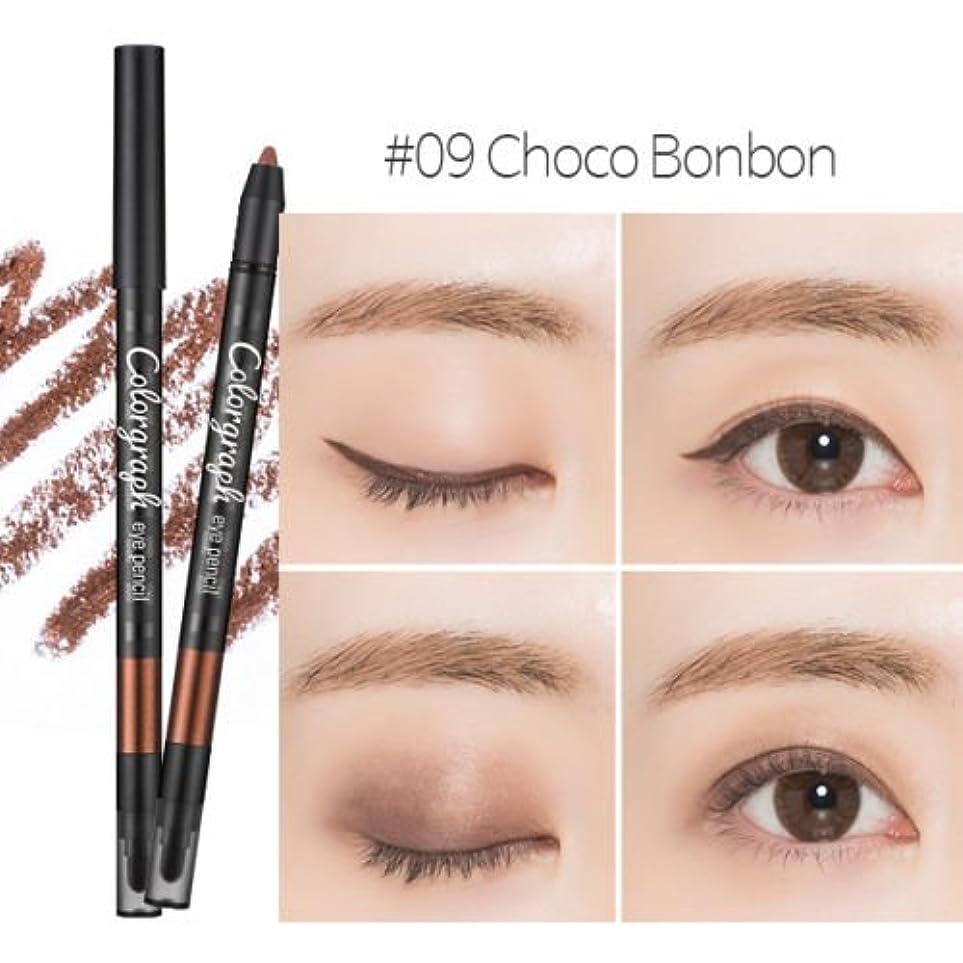 寺院直径の量[New] MISSHA Color Graph Eye Pencil 0.5g/ミシャ カラー グラフ アイペンシル 0.5g (#Choco Bong Bong [Shimmer])