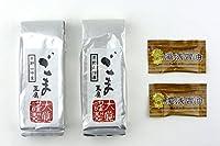 大覚総本舗 ごま豆腐 高野山 ゴマ豆腐 胡麻豆腐 130g 2個入り a-1