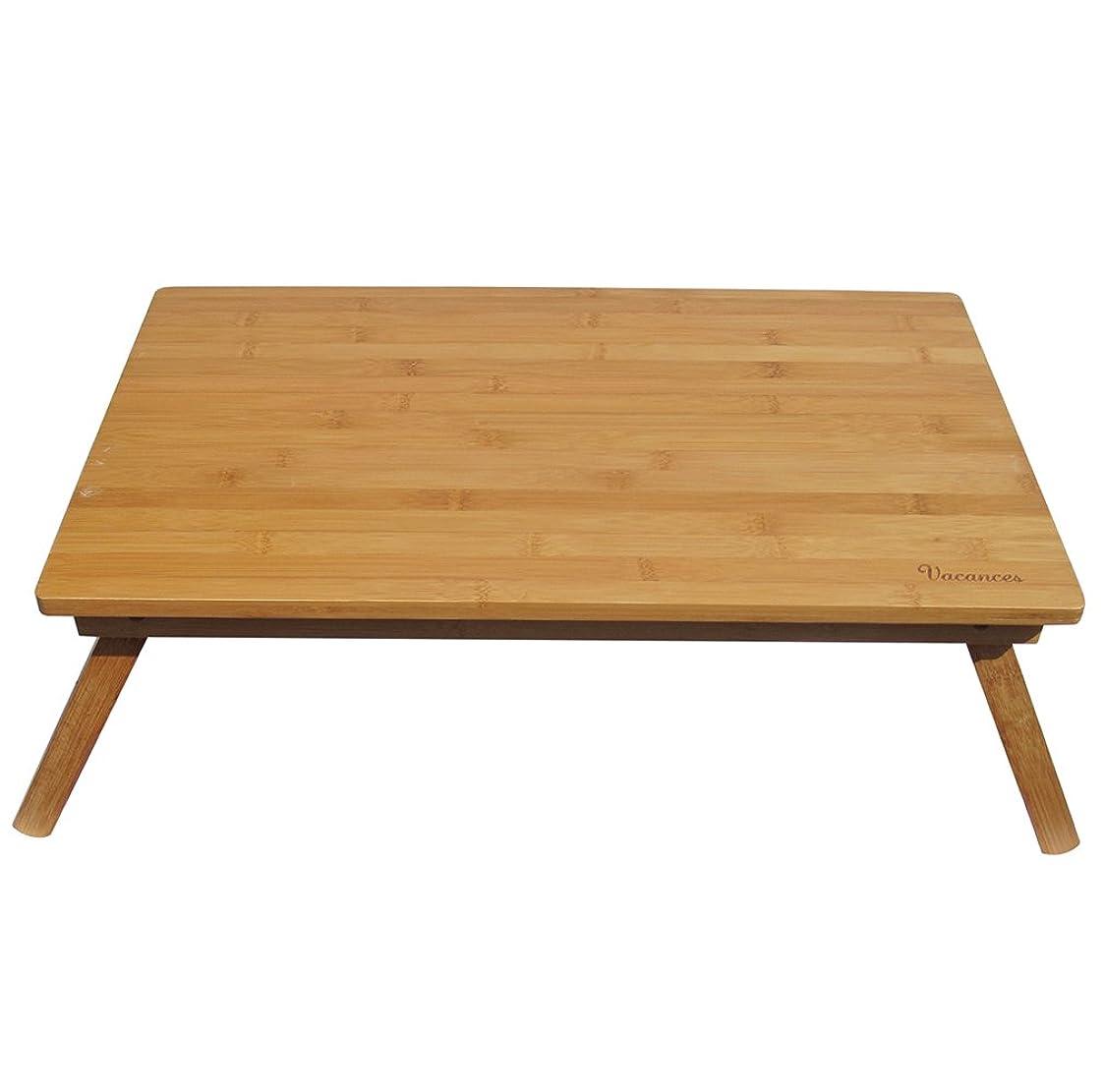 フレッシュ瞬時に気づくなるSPICE OF LIFE 折りたたみバンブーローテーブル バカンス 天板50×30cm 高さ22cm 耐荷重:5kg 竹 KJLF2050