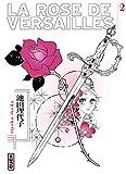 Rose de Versailles (Lady Oscar), tome 2