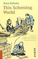 世間胸算用 英文版―This Scheming World (Tuttle classics)