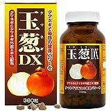 ユウキ製薬 玉葱DX(108g)