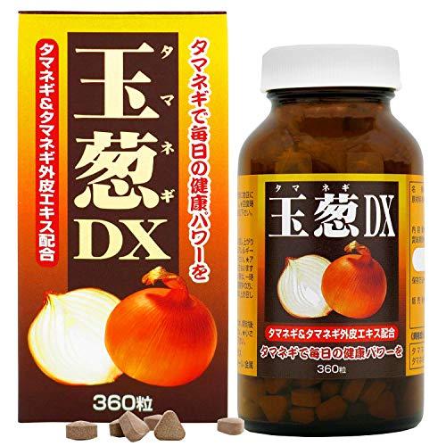 ユウキ製薬 玉葱DX 30日分 360粒