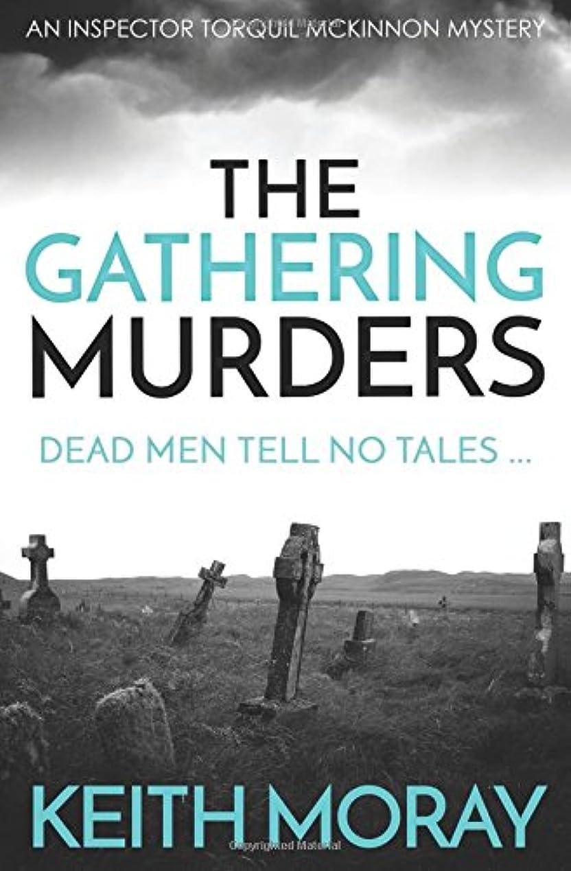 天才買い物に行く童謡The Gathering Murders: Dead men tell no tales ... (Inspector Torquil)