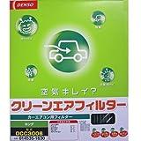 デンソー(DENSO) カーエアコン用フィルター クリーンエアフィルター DCC3006 (014535-1630) 高除塵 PM2.5対策 抗菌・防カビ 脱臭 ※車種適合確認要