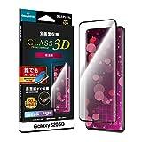 ビアッジ Galaxy S20 5G SC-51A/SCG01 ガラスフィルム「GLASS PREMIUM FILM」 全画面保護 3D 超透明 ブラック LP-M20SG1FGR【Amazon限定ブランド】