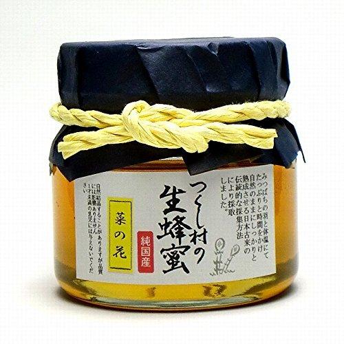 純粋国産蜂蜜 つくし村の生蜂蜜 菜の花 220g