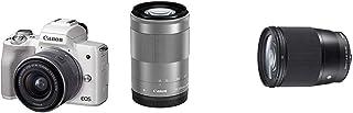 Canon キヤノン ミラーレス一眼カメラ EOS Kiss M(ホワイト)・ダブルズームキット EOSKISSMWH-WZK-A+16mm F1.4 DC DN | Contemporary C017 | Canon EF-Mマウント用
