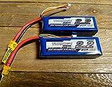 2X Turnigy 2200mAh 3S 25C 35C Lipo Battery Pack E-Flite...