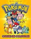 Pokemon cahier De Coloriage: Livre de coloriage / 60 dessins du plaisir de votre enfant/les images de haute qualité