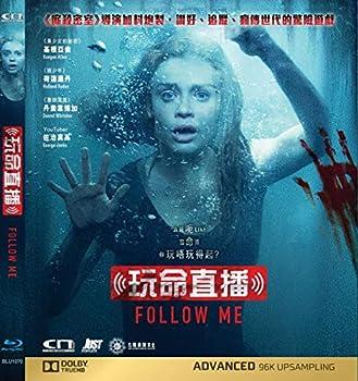 Follow Me  Region Free Blu-ray   Hong Kong version / Chinese subtitled  aka No Escape / 玩命直播